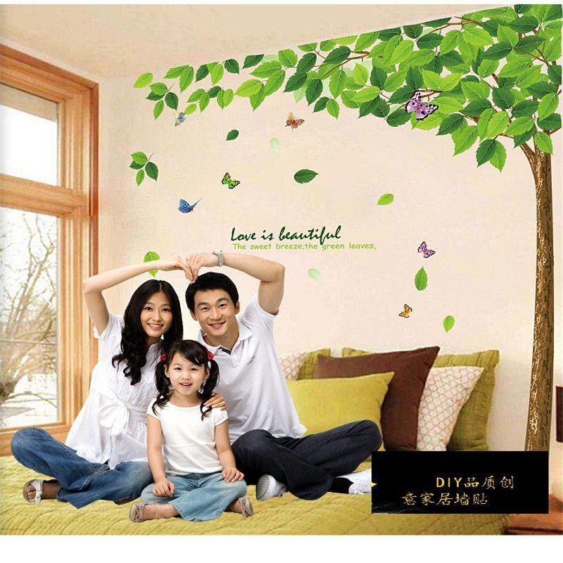 Купить товар Большой зеленый оттенок гостиная спальня ...