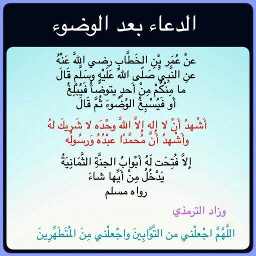 من أحاديث الرسول صلى الله عليه وسلم Quran Quotes Quotes Quran