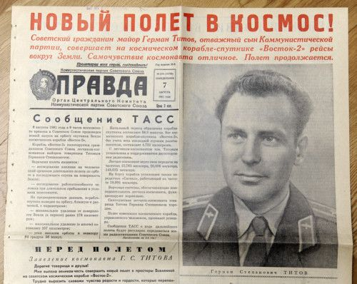 1961 , August 7  - USSR RUSSIA - Gherman TITOV SECOND HUMAN SPACE FLIGHT -FIRST ANNOUNCEMENT