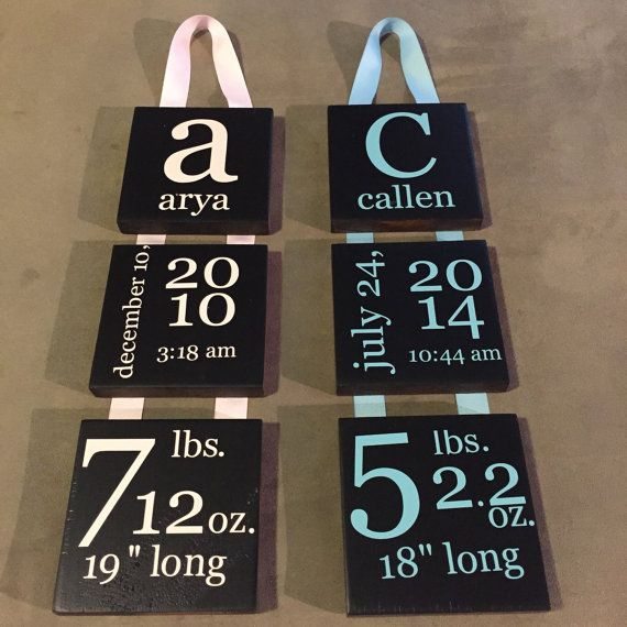 Custom personalized wood block home decor by 417designsia baby make your gifts special make your life special custom personalized wood wall block home decor newborn baby stat blocks baby shower nursery negle Choice Image