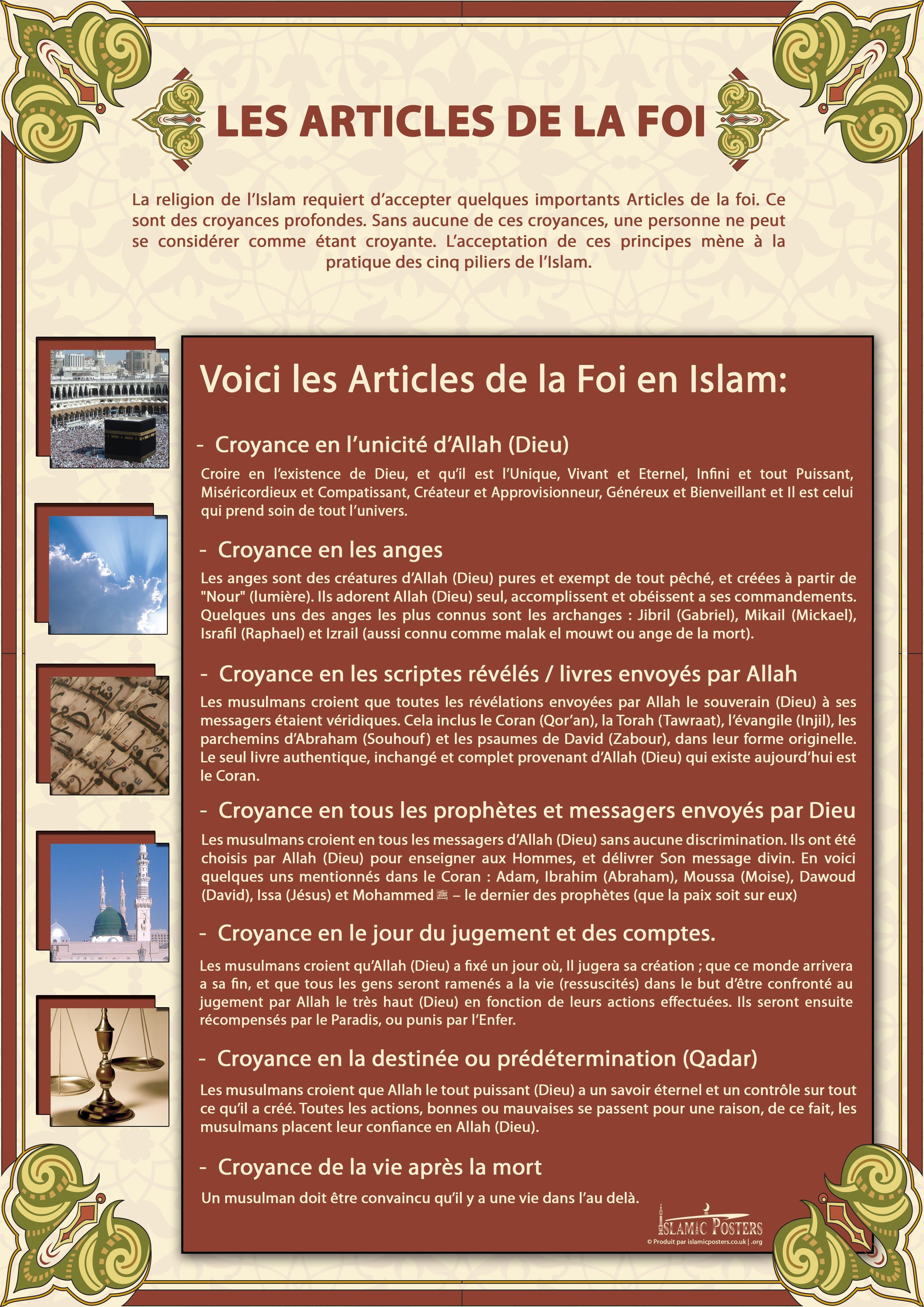 Islamic Posters Français Islam Pinterest Islamic