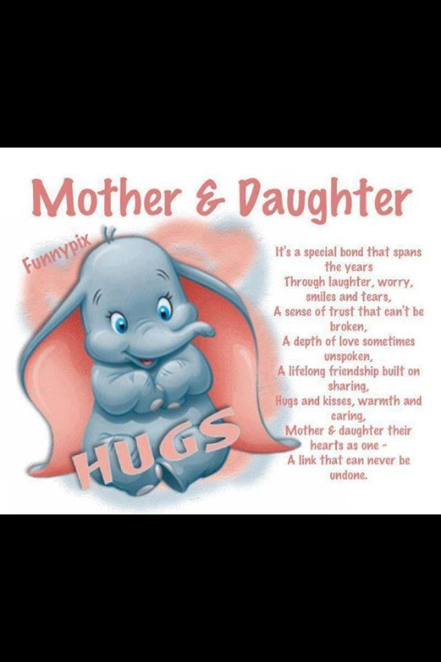 Funny Love You Daughter Love My Daughter Funny Jokes And
