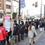 Comme prévu la Nintendo Switch fait un véritable carton au Japon (vidéo  photos)