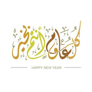 كل عام وانتم بخير 2021 صور معايدة بكل المناسبات 1442 Eid Cards Eid Mubark Ramadan Kareem
