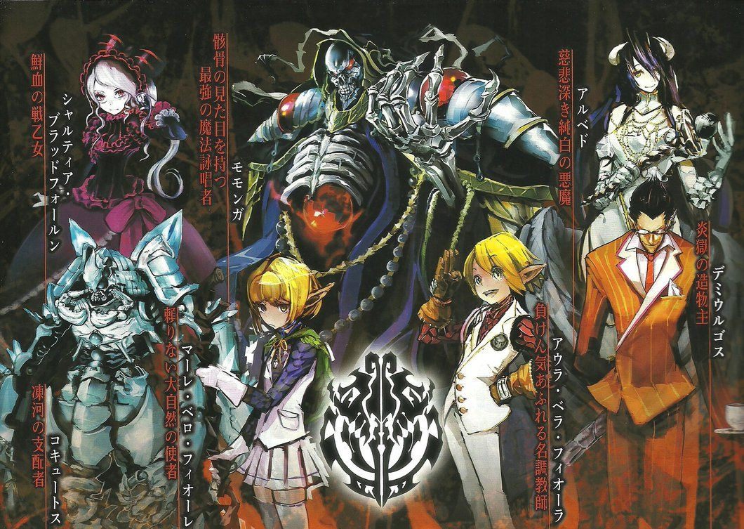 Overlord Anime Wallpaper By Corphish2 On Deviantart Anime Wallpaper Anime Anime Artwork