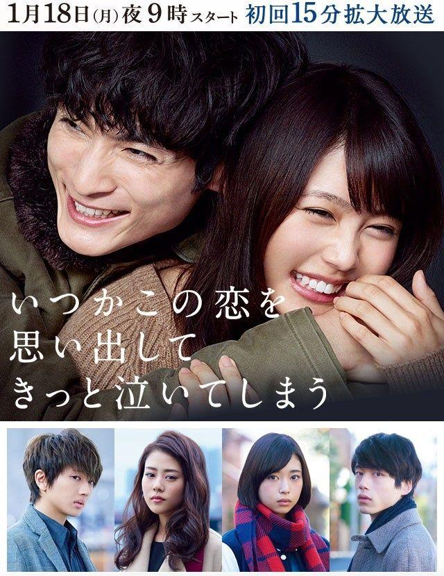 Love That Makes You Cry - Japanese drama | Japanese Drama | Japanese