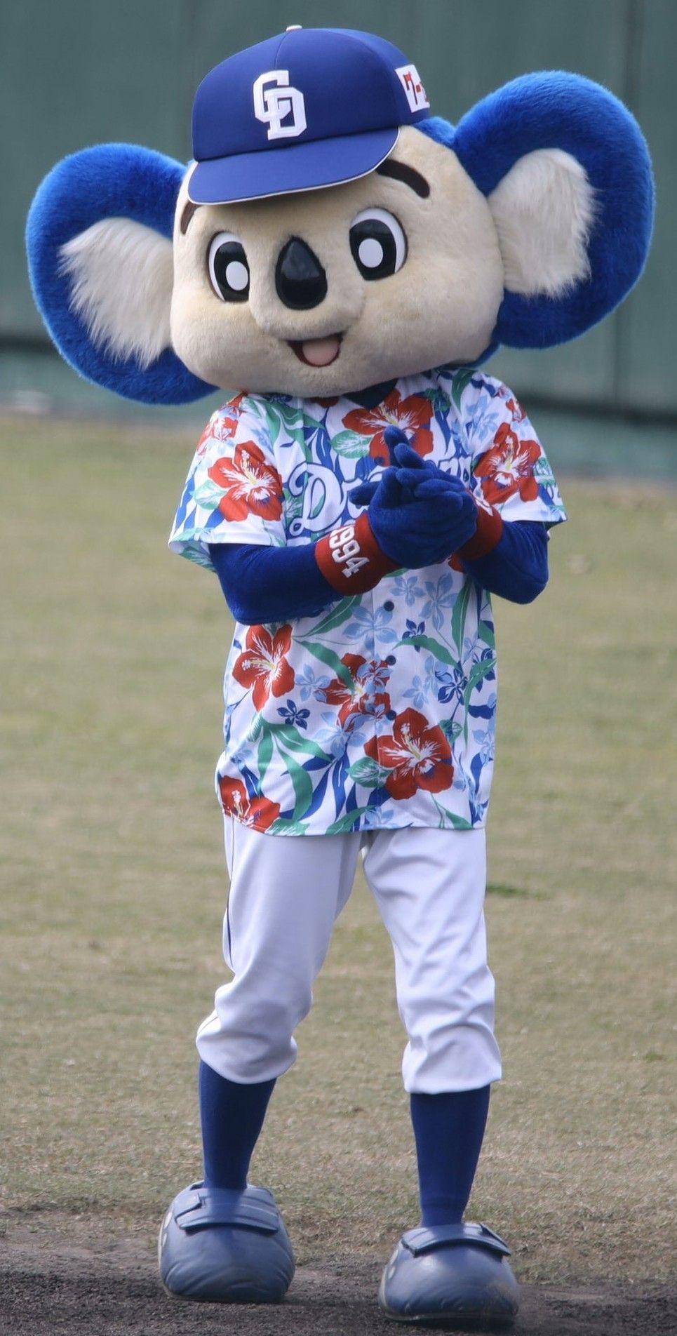ドアラ Doara Orbit Astros おしゃれまとめの人気アイデア