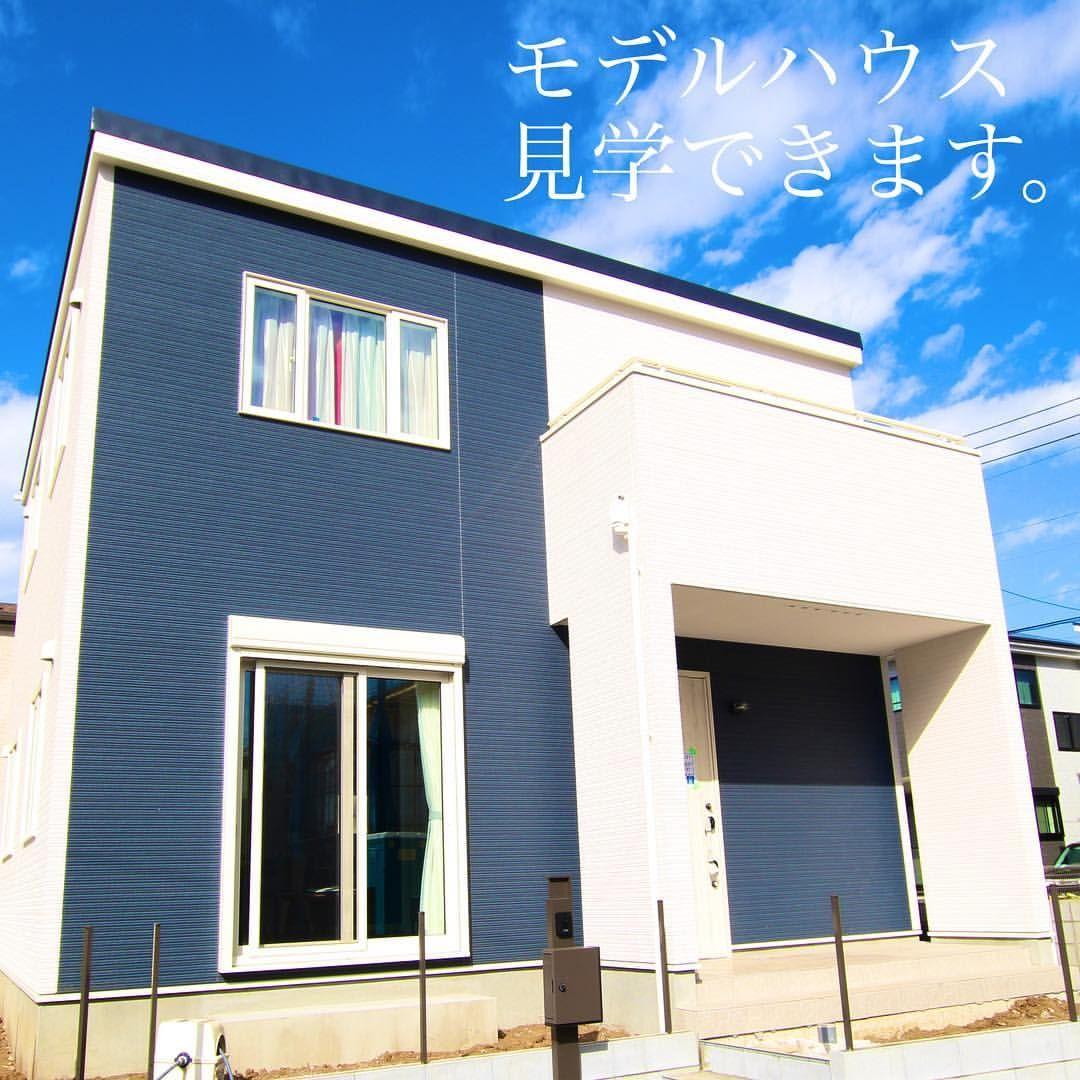 ツートンカラーのサイディングがオシャレな四角い家 オープンハウス