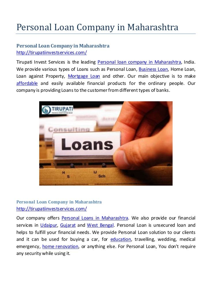 Pin by Tirupati Invest on Personal Loan Company in India