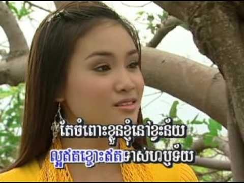 Visamakal Krong Kep - វិស្សមកាលក្រុងកែប - Sin Sisamuth - Karaoke - Khmer...