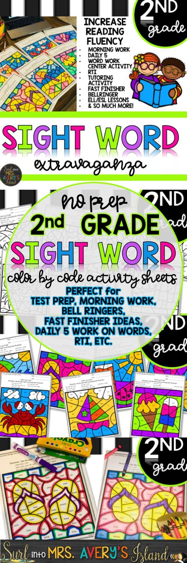 Second grade sight word color by code printables summer school