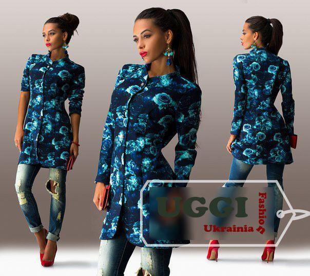 Elegant Woman Cardigan Jacket Long sleeve Diving Above Knee - Autumn Collection #Unbranded #BasicJacket