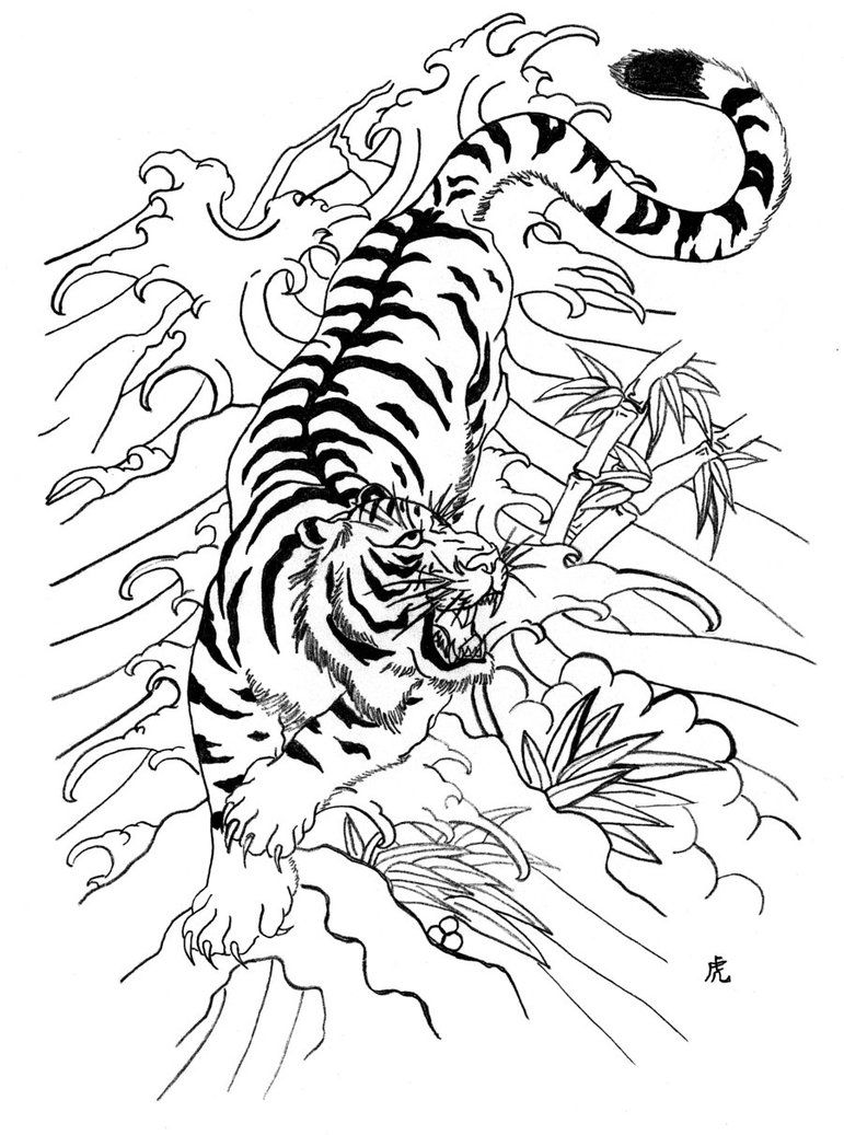 Melissa Tattoo Design Tattoo Designs By Martha Robertson Tiger Tattoo Japanese Tiger Tattoo Tiger Outline