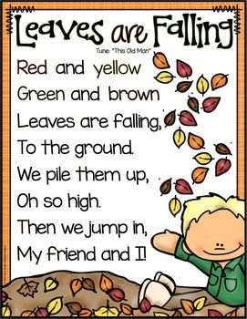 Fall unit for preschool, pre-k and kindergarten | Englisch und Kind