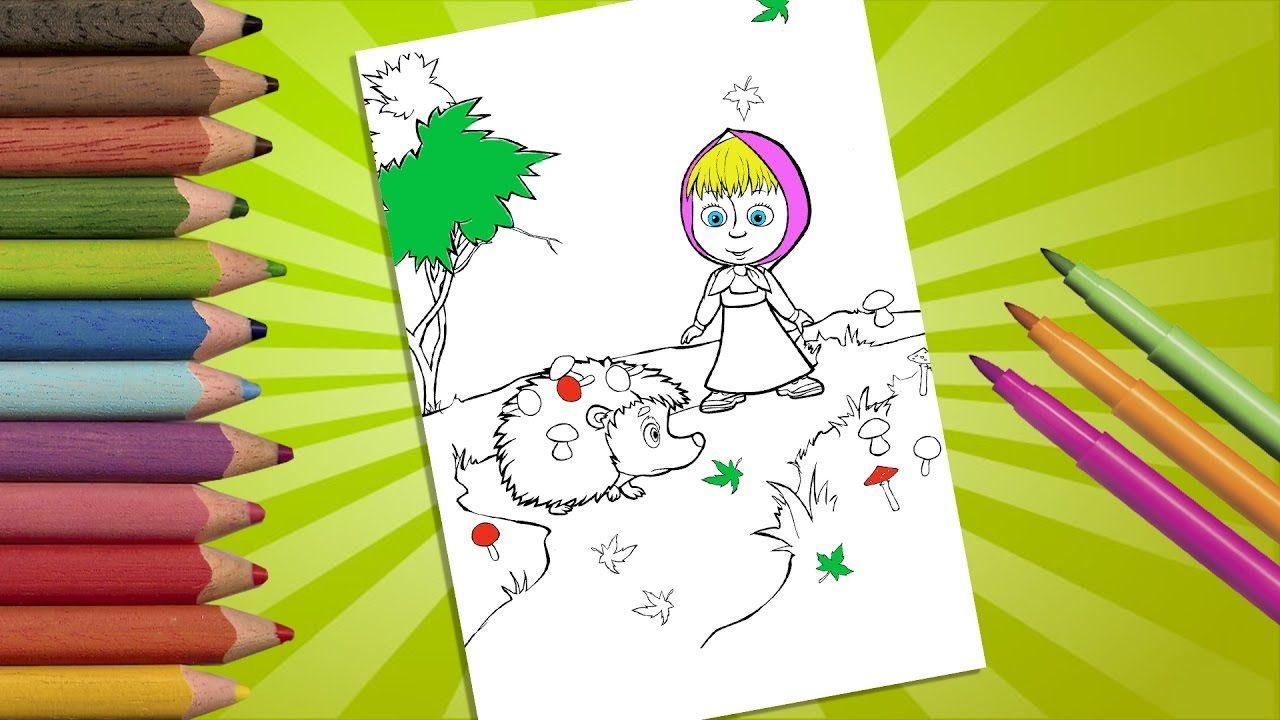 Раскраски для детей Маша и Медведь. Картинки/рисунки ...