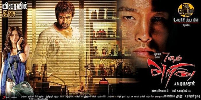 action jackson full movie direct download