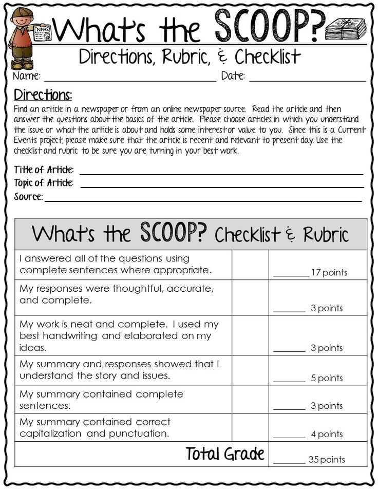 Image result for current events checklist middle school   Anchor ...