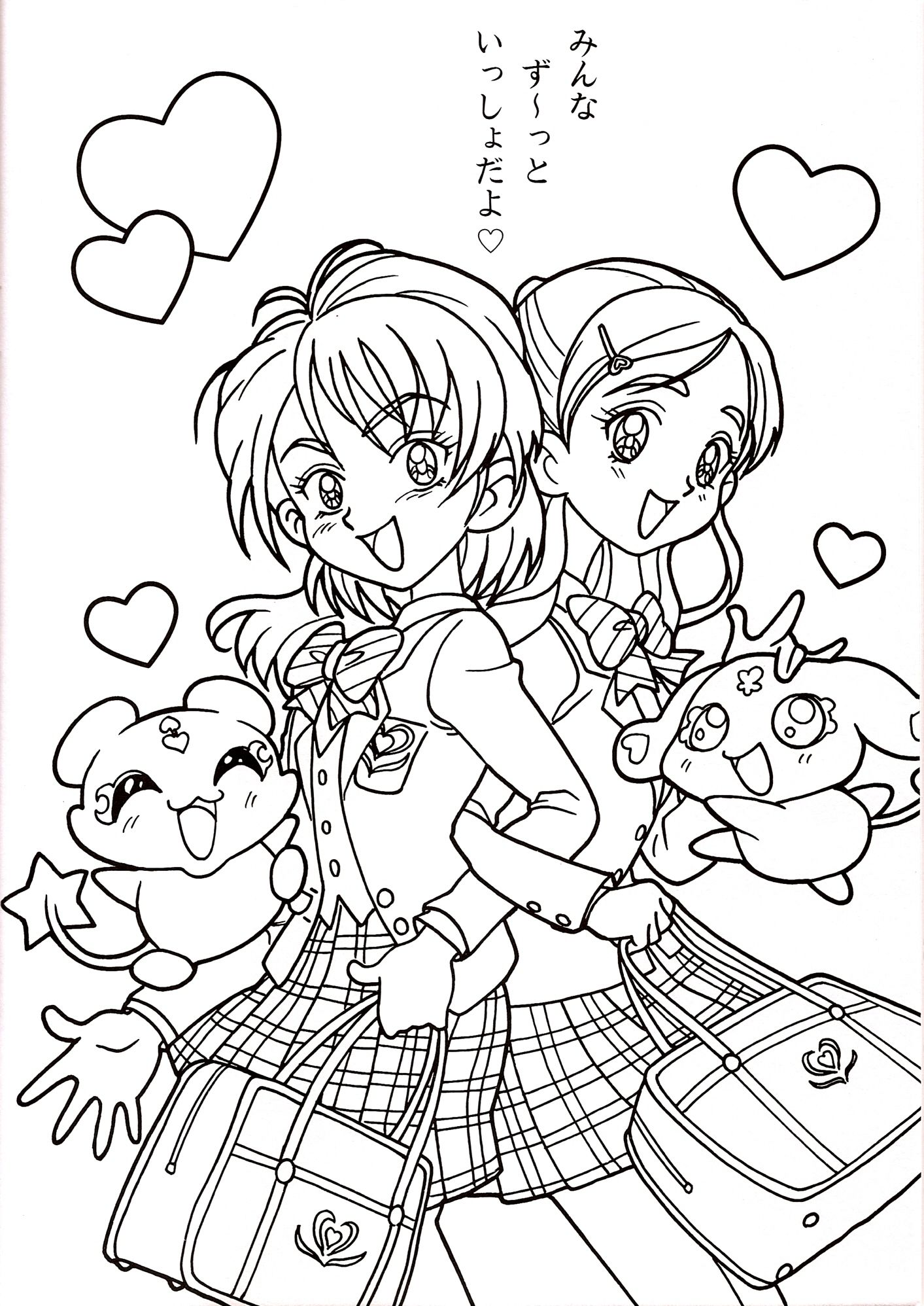 pin by marjolaine grange on coloriage heartcatch pretty cure
