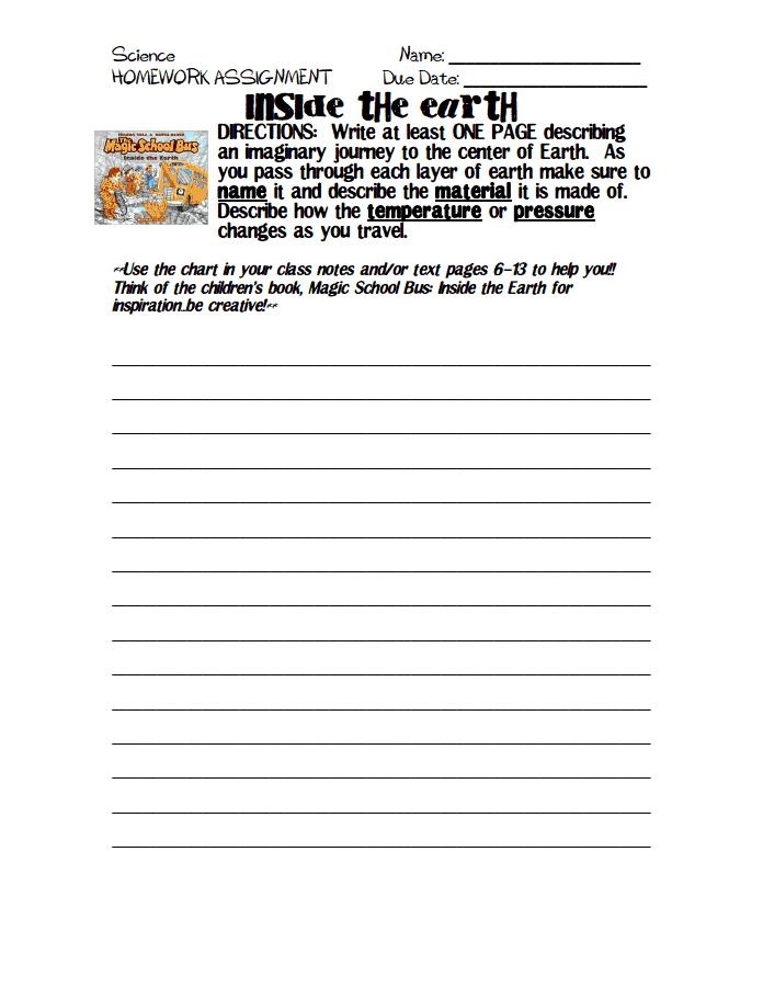 7th grade homework help