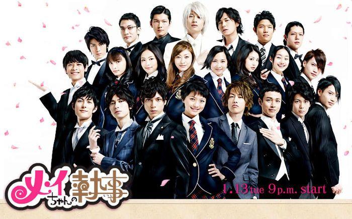Mei Chan No Shitsuji With Images Japanese Drama Drama Movies Japanese Movie