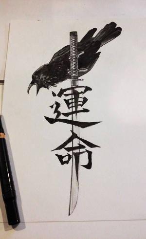 Tattoo Design Nuccatattoo Rabe Katana Kanji Tattooflash Bird Raven By Vicky Japanese Tattoo Kanji Tattoo Sword Tattoo
