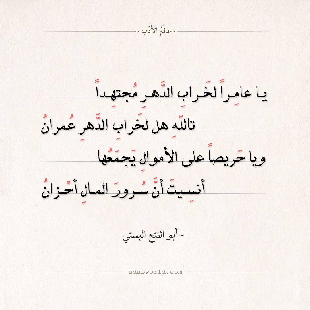 اقتباسات وأبيات شعر عن الحياة عالم الأدب Words Quotes Reassurance Quotes Happy Life Quotes
