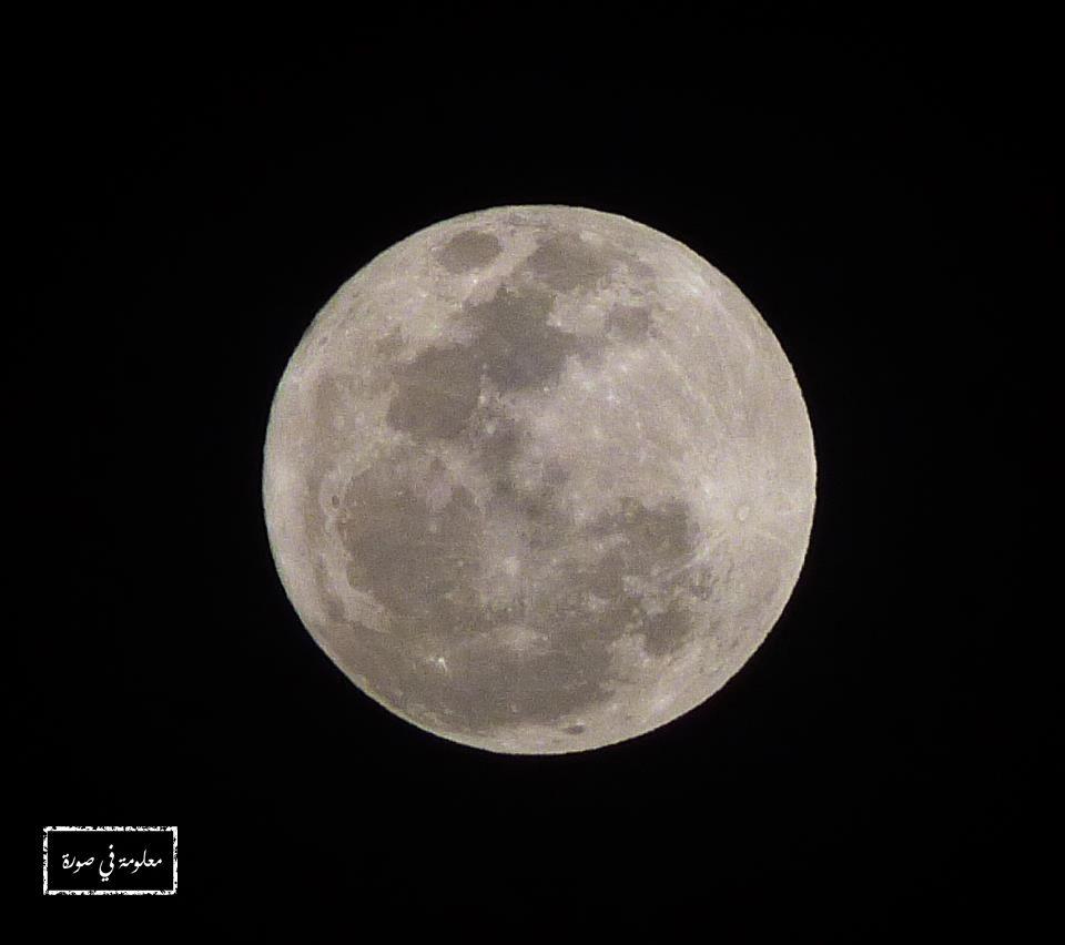 الليلة يصادف أخر قمر مكتمل أو بدر في هذه السنة هذه الصورة الجميلة للبدر وهو يودع عام 2012 التقطت بت Cute Tumblr Wallpaper Aesthetic Eyes Grunge Photography