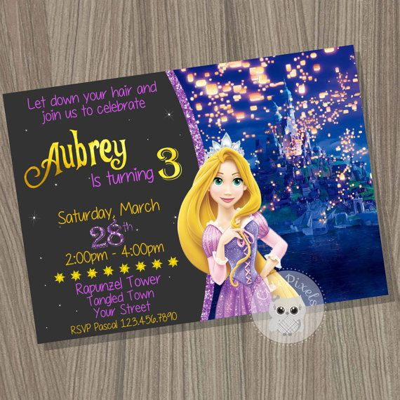 Rapunzel Invitation Tangled Invitation Tangled Birthday Invitation