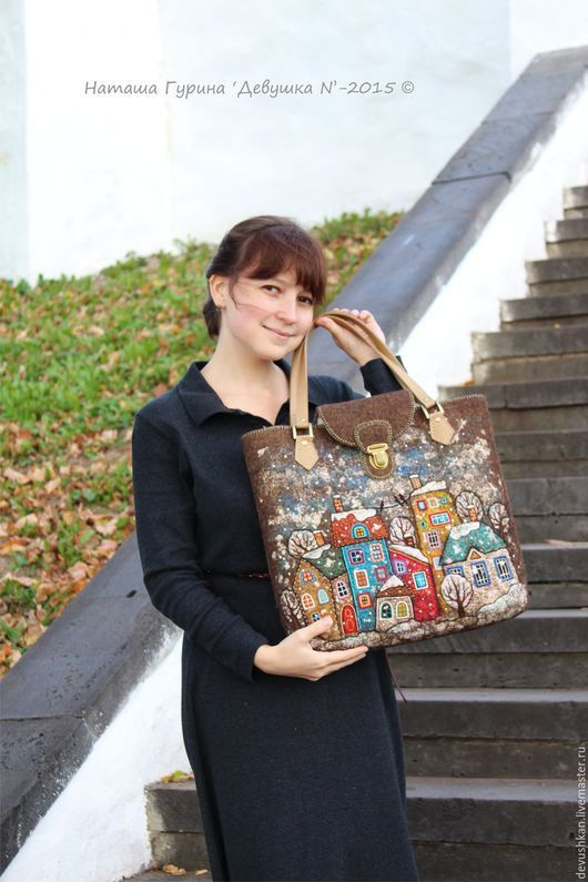 fb1d84342 Kabelky Ručné Delane. sáček | kabelky | Pinterest