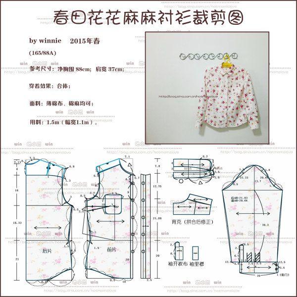 http://m.blog.sina.com.cn/s/blog_d8f07b590102wjid.html#page=5 ...