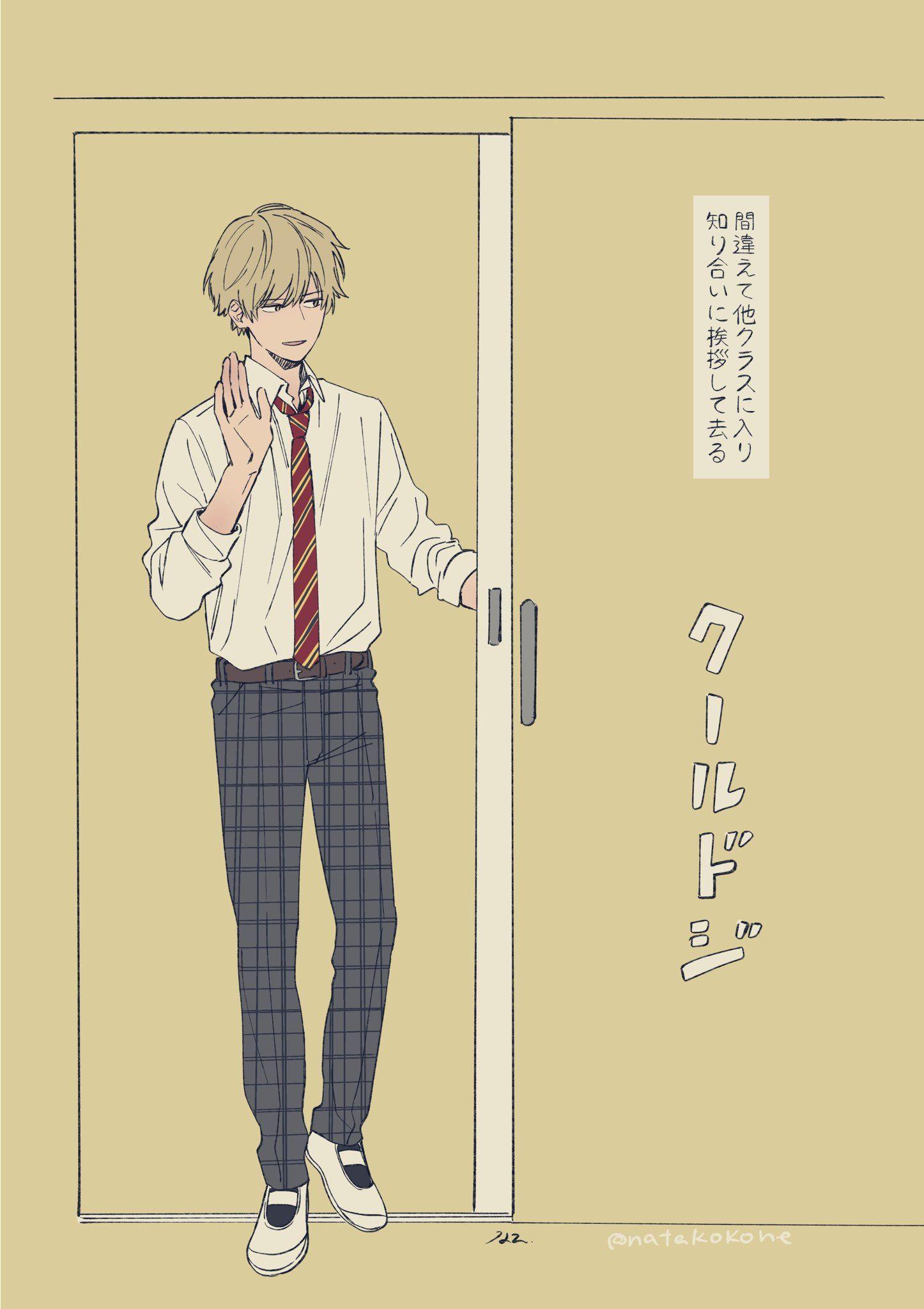 Twitter 男子イラスト, Orange 漫画, アニメスタイル