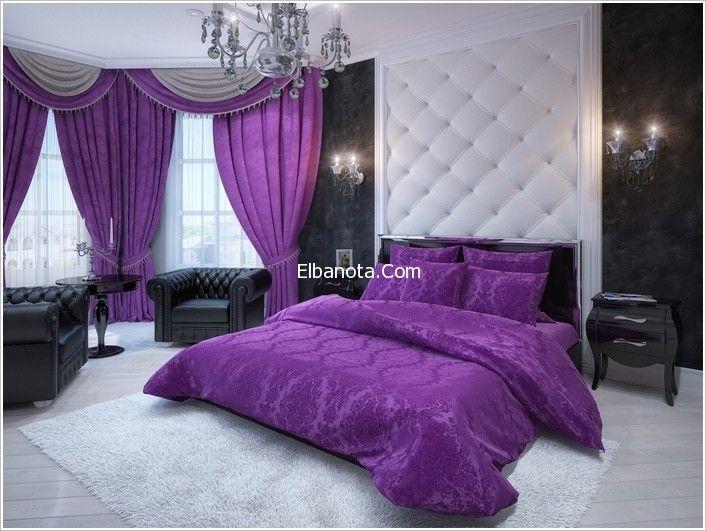 غرف نوم للعرسان رومانسية غرف نوم مودرن حديث اجمل غرف نوم عصرية احلى ديكورات بنوته كافيه Purple Bedroom Decor Purple Bedrooms Purple Rooms
