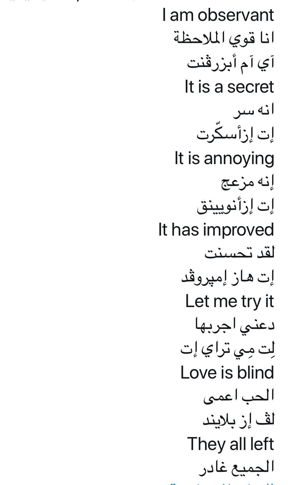 Learning Arabic Msa Fabiennem English Language Learning Learn English Words English Language Learning Grammar