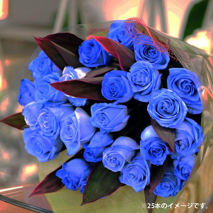 青いバラの花束 薔薇 ブーケ ブルーローズ - 花宅配 花ギフト フラワーギフトは翌日配達のエーデルワイス