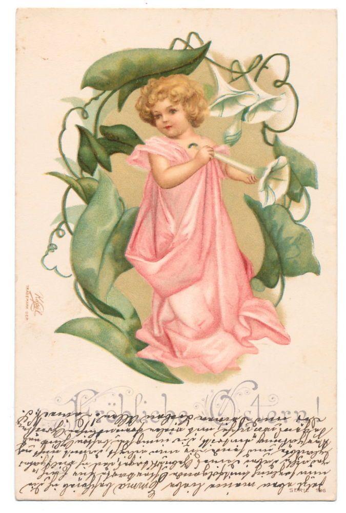 Ellen Clapsaddle - Pretty Girl Ready to Toot Morning Glory Flower Horn