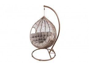 Kona Hanging Pod Chair