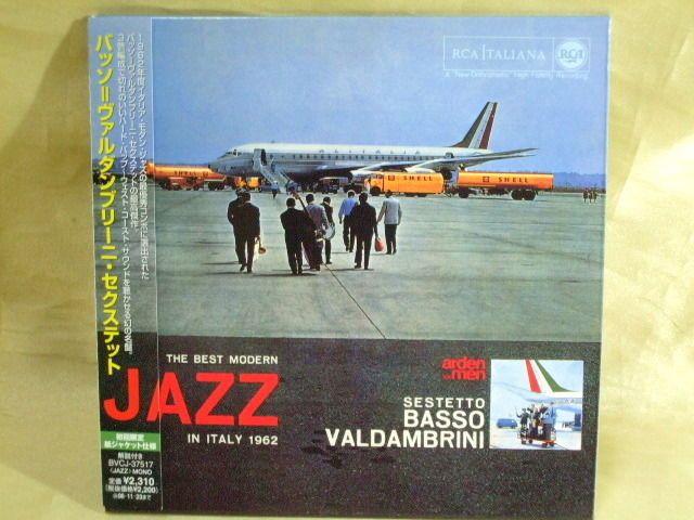 CD/Japan- BASSO VALDAMBRINI SESTETTO Best Modern Jazz 1962 w/OBI RARE MINI-LP #Bebop