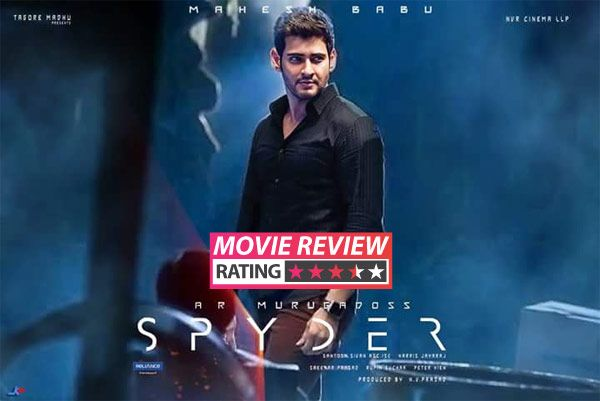 spyder hindi film