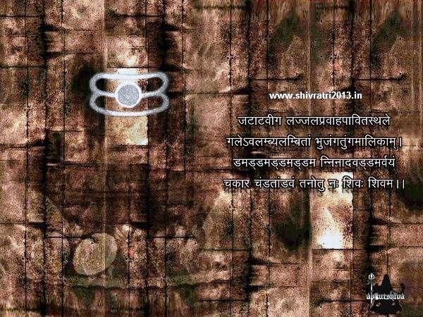 Lord Shiva Animated Wallpaper Happy Mahashivratri Day Wallpapers 2014 With Shivling