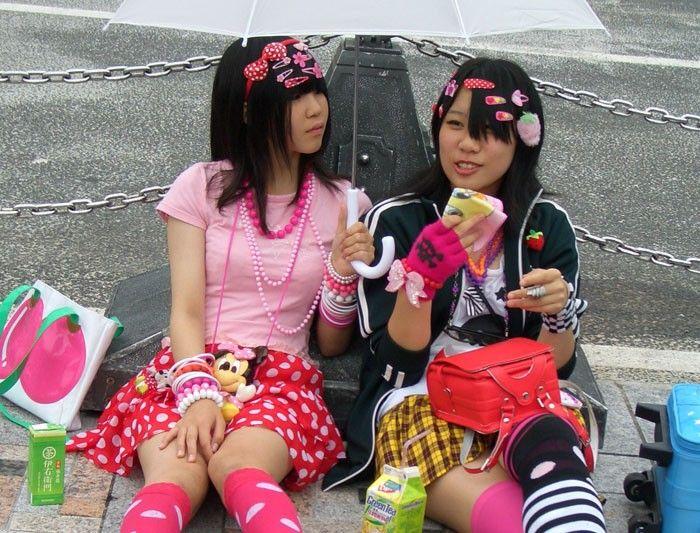 f39e82e68f Japan   Google search results   Japan *~*   Tokyo fashion, Japan és ...