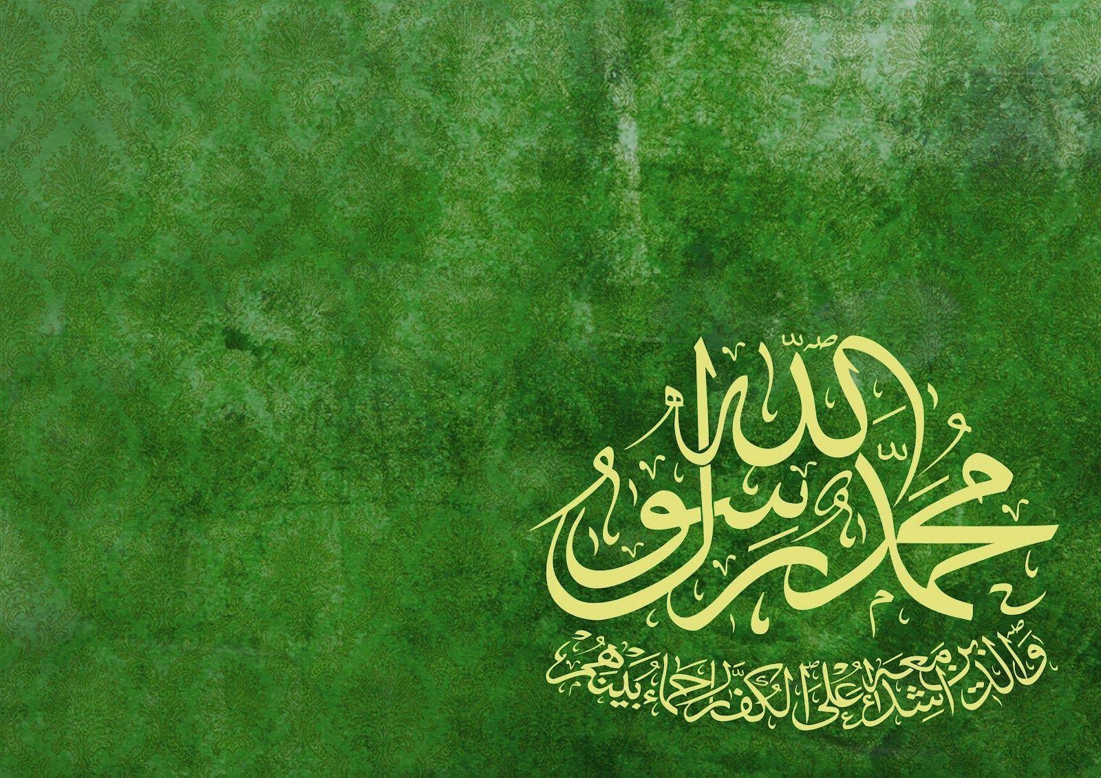 Wallpaper iphone kaligrafi - Download Kaligrafi Nama Nabi Muhammad