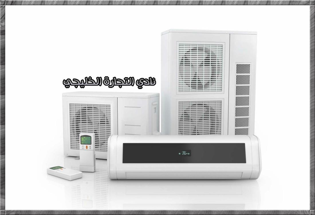 مشروع مربح وناجح مشروع مركز صيانة مكيفات في السعودية Electronic Products Conditioners Electronics