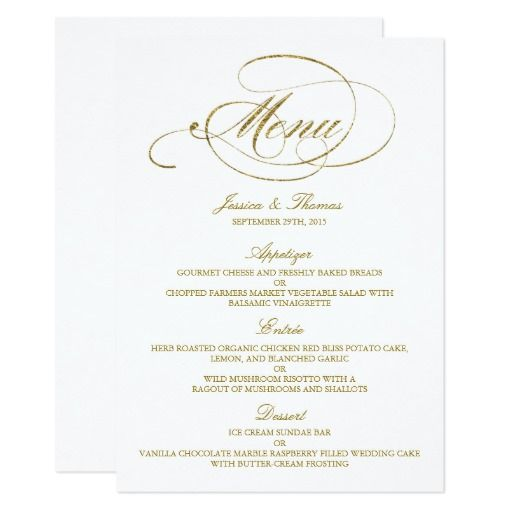 Chic Faux Gold Foil Wedding Menu Template Card  Wedding Dinner