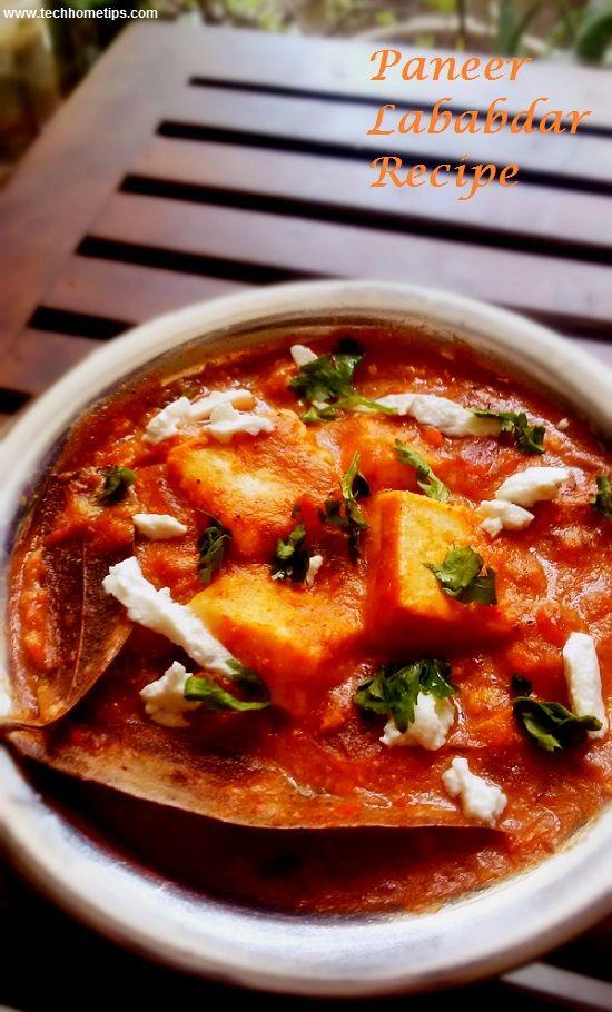 paneer lababdar recipe paneer lababdar indian food recipes on hebbar s kitchen recipes paneer lababdar id=67209