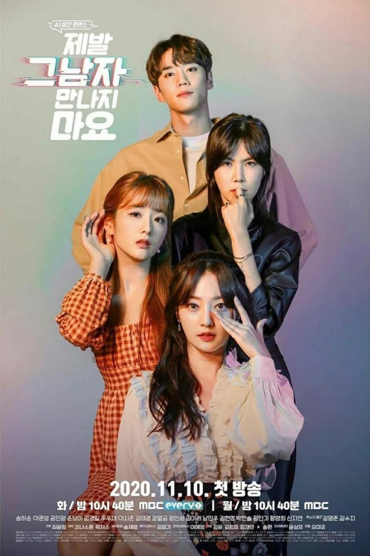 Watch Please Don T Date Him 2020 All Episode In Eng Sub Korean Romantic Comedy Science Fiction Drama Coreano Dramas Coreanos Dramas
