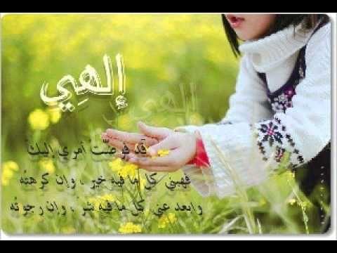 f26e94baa سورة الواقعة بصوت مميز مكررة اكثر من(40) مرة7ساعات تساعدك على الحفظ مع  ادعية مكتوبة// Sura Al-Waqiaa