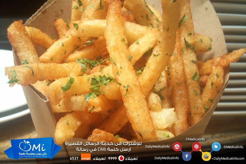البطاطس المقلية وجبة خفيفة ولكنها مشبعة بالدهون لذلك يمكنك تجنبها بتناول البطاطا الحلوة المشوية كبديل لها صحة Food Obsession Food Comfort Food