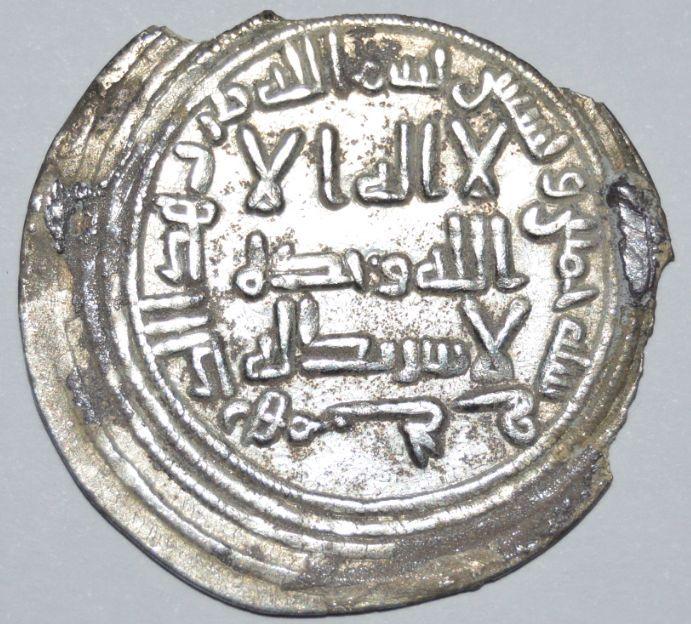 Islamic Umayyad Dynasty Temp Abdul Malik Bin Marwan Ar Dirham Mint Jayy Isfahan Date 95 Ah Monete Islam Medievale