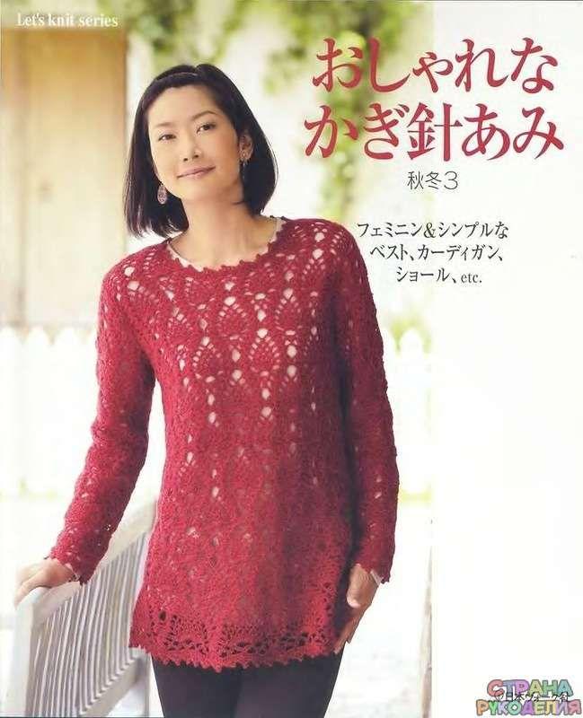 Let's Knit Series Vol. 80229 - Китайские, японские - Журналы по рукоделию…