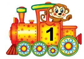 Поезд с цифрами: 1 (один, единица). Дидактическое пособие ...